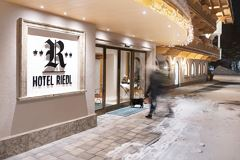 Hotel Riedl_Winter_(c) Alex Gretter (1)